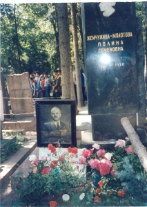 Gravesite of Vyacheslav Molotov- No cocktail!